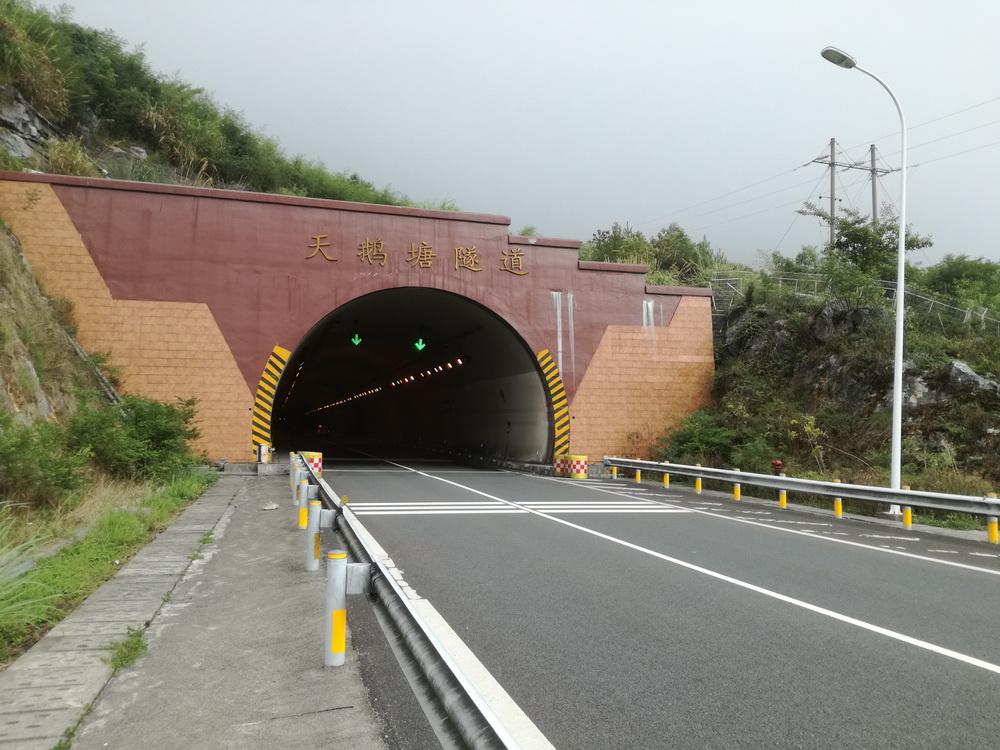 湖南厦蓉高速五盖山隧道、天鹅塘隧道智能灯引导系统