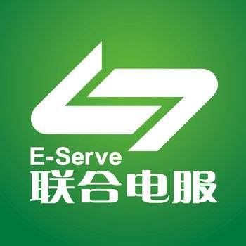 广东联合电子服务股份有限公司