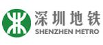 深圳地铁集团有限公司
